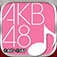 AKB48 ついに公式音ゲーでました。(公式) - Strategy & Partners Co., Ltd.